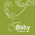 Kinder / Baby